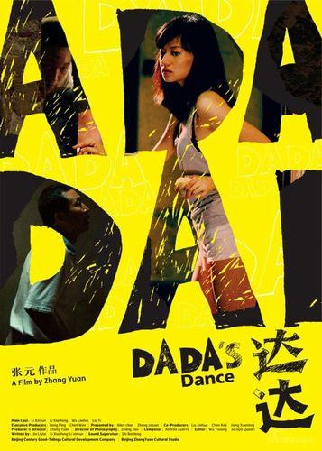 电影《达达》海报