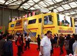 车展现中国最大自主品牌车