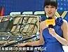 视频:上海车展新车解码-小劳斯莱斯吉利GE