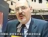 视频:搜狐现场专访法拉利传媒全球总监