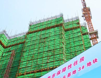 """作为保障性住房重要部分,上海将确保""""经适房""""用地。 新华社图片"""