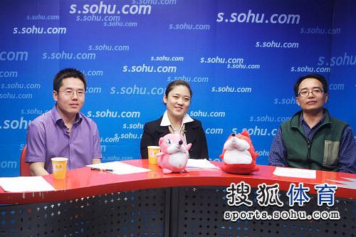 三位做客搜狐聊天