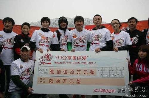 """""""09分享集结爱""""发车仪式"""