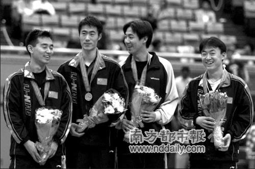 2001年世乒赛上的王励勤
