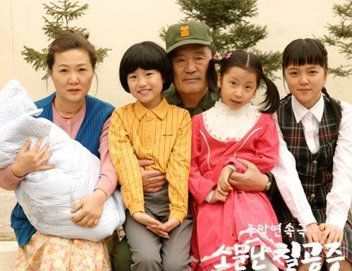 《七公主》大结局再次刷新湖南卫视收视记录