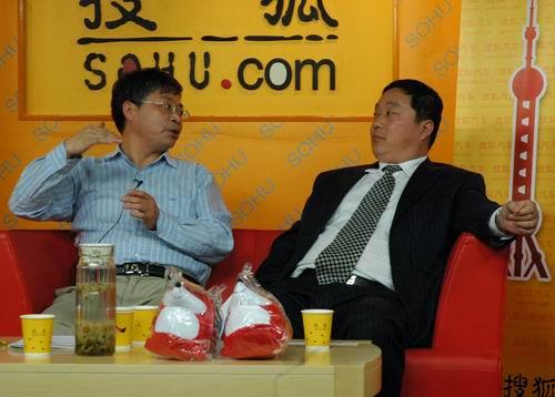 浦江论坛第三场,雷雨成、朱西产对话自主品牌。