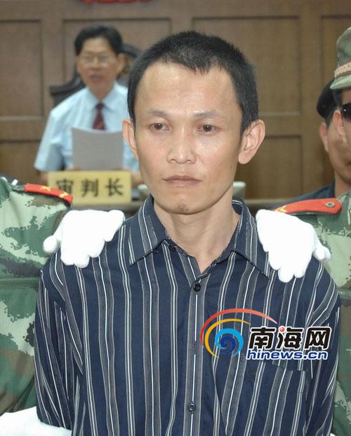 因琐事发生争吵,王茂岳生报复恶念,将对方砍死(特约记者 黄叶华 摄)
