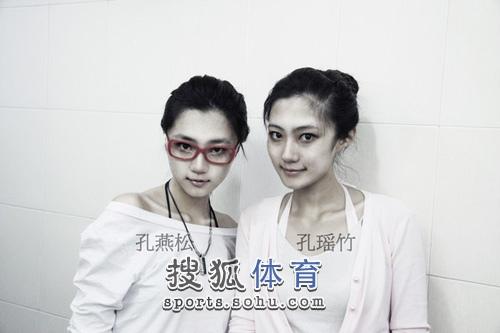 孔瑶竹,孔燕松