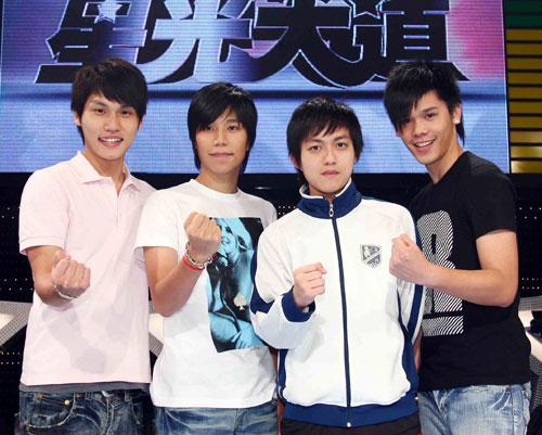 图:台湾综艺选秀节目《超级星光大道》