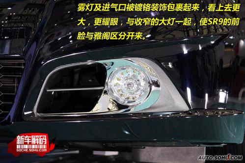 本田 SR-9 实拍 图解 图片