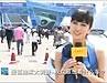 视频:上海车展观众最想看什么车?