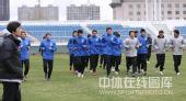 图文:[中超]上海备战长春 适应场地