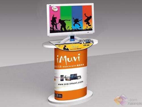 液晶电视也能用ipod 广电新品液晶曝光