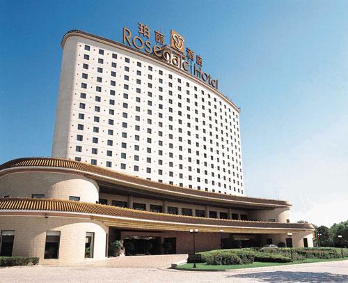 北京珀丽酒店外景