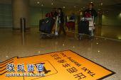 图文:中国跳水队载誉抵京 队员走出机场