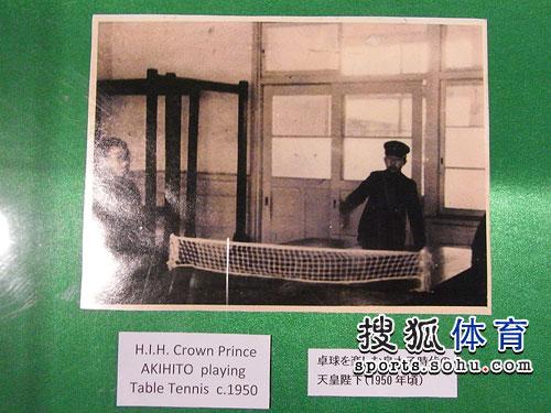 日本天皇打球旧照