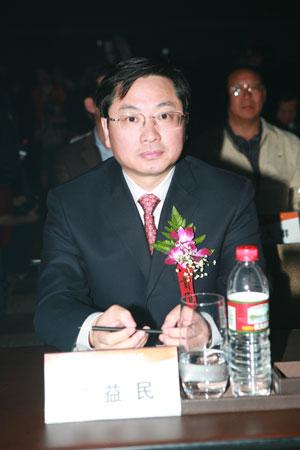 中国联通党组副书记、副董事长陆益民