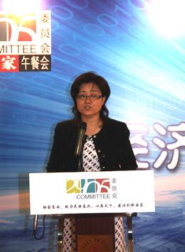 图:王红 2005委员会秘书长