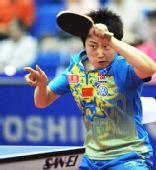 图文:郭跃4比0战胜韩国选手石磊 正手拉球瞬间