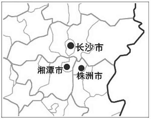 株潭一体化_长株潭一体化试验试出了什么?(组图)