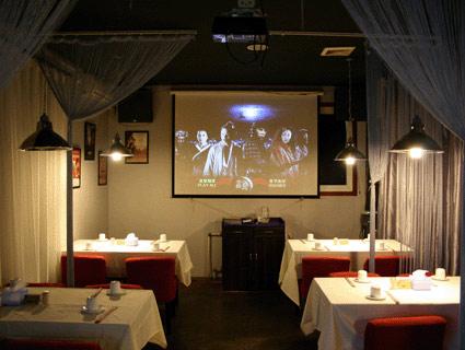 出味电影主题餐厅图片