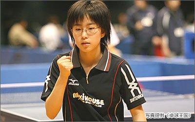 图文:日本乒坛新玉女掌门人 带着眼镜打球