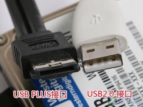 提升100% 爱国者USB Plus移动硬盘测试