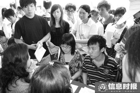 """在广州大学,越秀区22个街道和""""学士后流动站""""企业向越秀户籍学生派发见习登记表和联系卡。信息时报记者 黄亦民"""