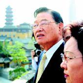 江丙坤列3点理由辞海基会董事长 马英九未批复