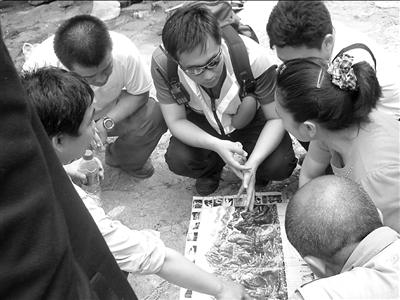 北京游客登泰山失踪 两地驴友合力搜救