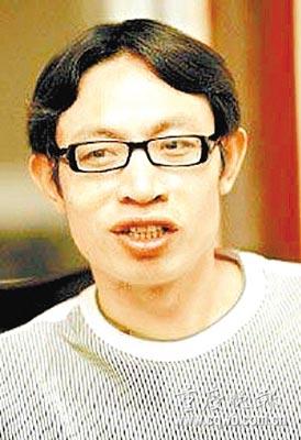 范美忠的眼镜