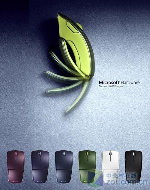 微软Arc鼠标图赏