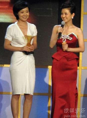 闫妮领取最受欢迎女演员奖