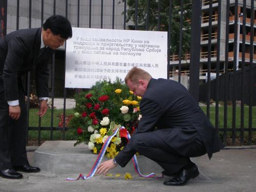 qq空间相册封面拼图字中国驻前南联盟使馆被炸10周年纪念牌揭幕(图)-搜狐新闻畢業證書字號