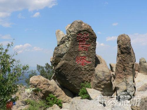 大觉寺、鹫峰方向 听古琴、品香酩、吃素斋