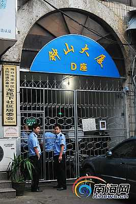 警方赶到后,封锁了现场。(南海网实习记者 邓宇 摄)