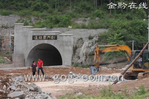 剑门关关口隧道即将竣工