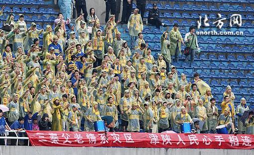 中国足球 中超联赛 2009中超联赛第8轮 陕西中新vs天津泰达    北方网