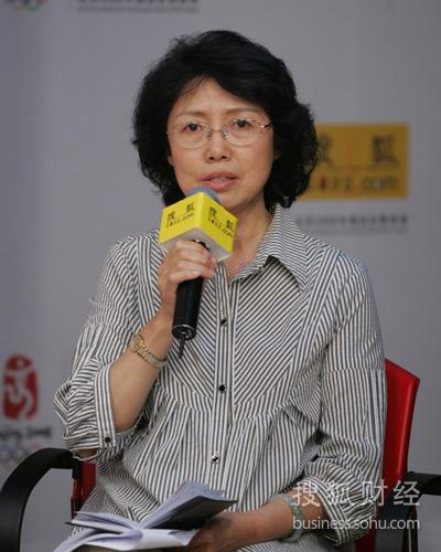 中国妇女发展基金会副秘书长