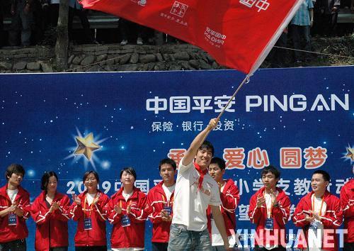 5月11日,刘翔在北川平安小学接过志愿者旗帜。当日,中国平安希望小学支教行动暨中国平安希望奖学金成立仪式在北川县桂溪乡平安希望小学举行,刘翔作为志愿者代表,为同学们上了体育课。