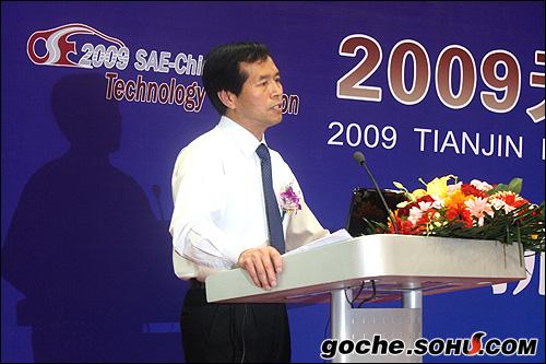 中国汽车技术研究中心副主任——李长荣先生致辞