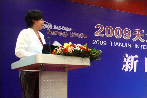 天津经济技术开发区贸易促进中心主任——李家香女士