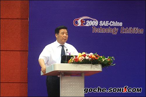中国汽车工程学会秘书长——付于武先生致辞