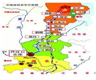 阶梯水价_姜文来:北京市水价向阶梯式发展-绿色频道