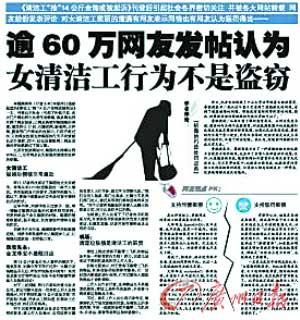 5月12日A29珠三角新闻版