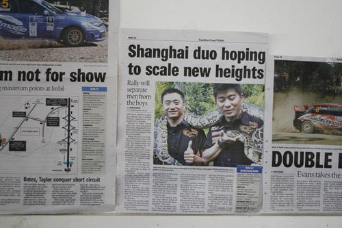 中国车手上当地报纸