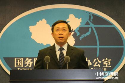 国务院台湾事务办公室今天上午10点在国台办新闻发布厅举行例行新闻发布会。本次新闻发布会由新闻局副局长、新闻发言人杨毅主持。(高斯斯 摄)