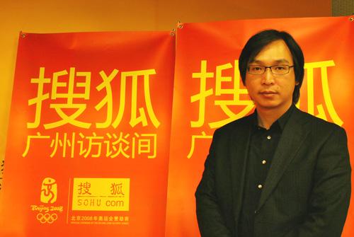 广东潮宏基实业股份有限公司副总裁 蔡中华
