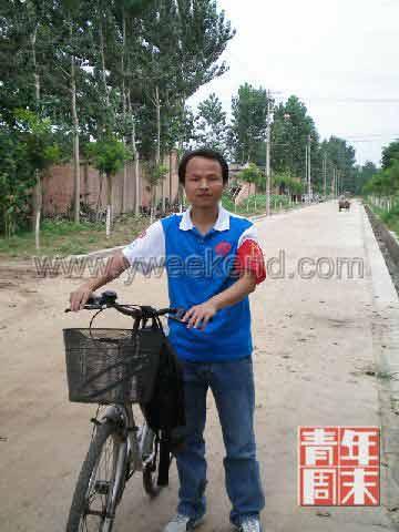 自行车旁的黄俞创看上去有些风尘仆仆  ◎供图/黄俞创