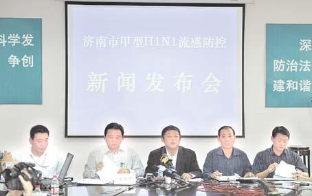 5月13日,山东省济南市召开新闻发布会,通报5月12日发现的一名甲型H1N1流感疑似病例已被确诊,同时19名与患者同车厢的乘客已被找到,有关方面正全力追踪其他密切接触者。  朱峥摄